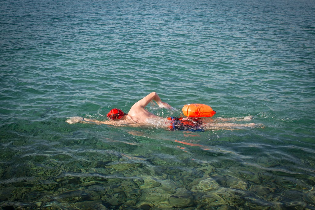 Check It Out The Exclusive Dcr Branded Safer Swimmer