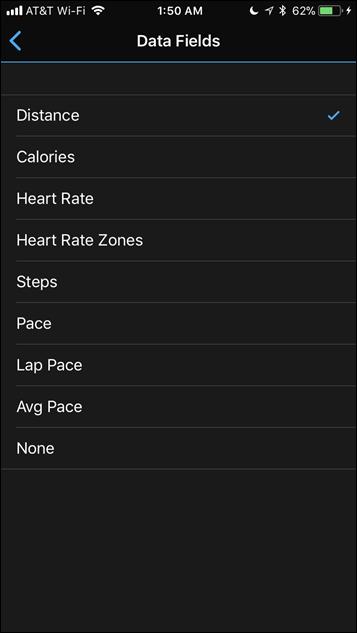 Vivosport-DataField