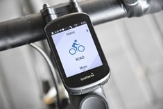 Garmin-Edge530-MainScreen