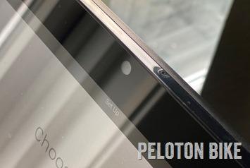 PelotonBikeCamera